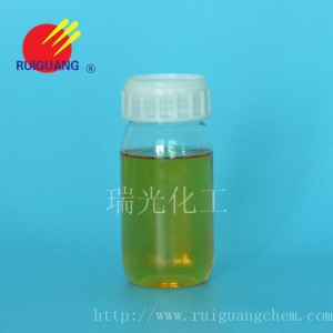 China of the product:dyeing repairing agent on sale