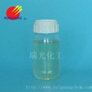 China of the product:high efficient refining agent on sale