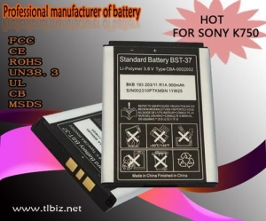 China USB stick For Sony Ericsson K750 Mobile Phone Battery BST-37 on sale