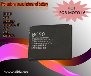 China USB stick Hot selling Mobile Phone Battery for Moto L6 on sale