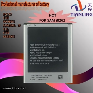 China USB stick Mobile phone battery for Samsung Galaxy i8262 on sale
