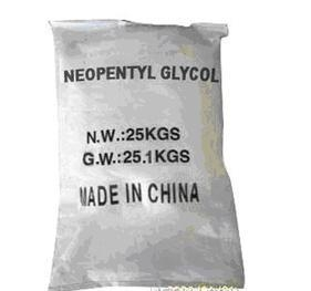 China CHEMICAL MATERIALS NEOPENTYL GLYCOL(NPG) 99% MIN on sale