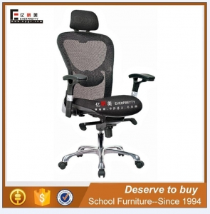 China Adjustable Single Desk & Chair EY-04A Manager Chair on sale