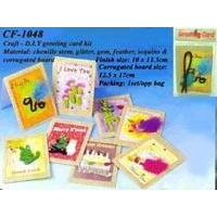 Craft - D.I.Y greeting card kit