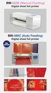 China A4 Glue Binder BW-360CAutoPlatedlessFoilPrinter on sale