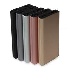 China Universal Battery Charger Backup,Portable Power Source,Mobile Charger Power Bank 10000mAh on sale
