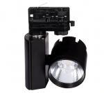 Smart LED light track-light-led-spots-cri973-B