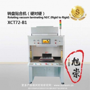 China Vacuum Laminating M/C (Rigid To Rigid) on sale