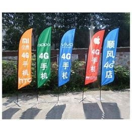 China Custom flags Outdoor flying advertising banners swooper flag manufacturer on sale