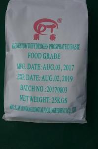 China food garde Magnesium Dihydrogen Phosphate magnesium phosphate solubility on sale