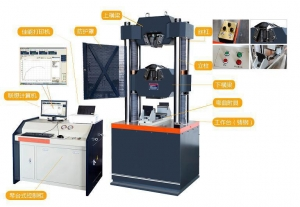China Material Testing Machines King Brinell Portable hardness tester Description on sale