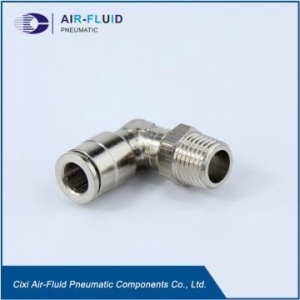 China Air-Fluid Nickel-Plated Brass Swivel Elbow Fittings on sale