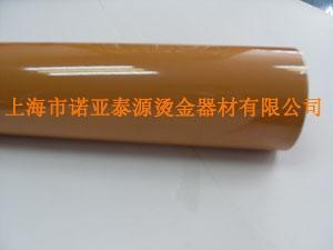 China Pink Foil Orange Plastic Foil CM3697 on sale