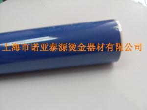 China Pink Foil blue Plastic Foil CM3672 on sale