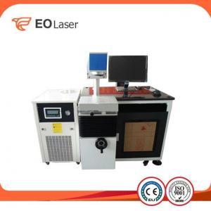 China Laser Marking Machine Automobile Laser Marking Machine on sale