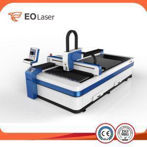 China Laser Cutting Machine Fiber Metal Laser Cutting Machine on sale