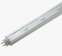 China G1 LED Grow Light 20W Tube LED Grow Light on sale