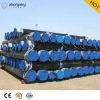 China Steel pipe for sale