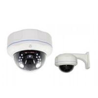 IP Surveillance Camera MK-IP-184