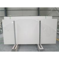 China Pure White Quartz Stone on sale