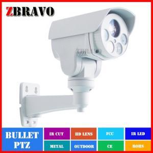 China Digital Sony Mini PTZ Auto Tracking Bullet PTZ Camera 10X Optical Zoom 1080P 2MP on sale
