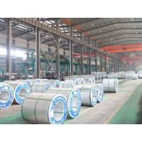Hot-dip Aluminium-zinc coated steel coil/plate(Al-Zinc steel coil/plate)