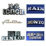 China Signs&Nameplate on sale