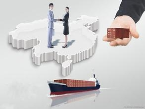 China INTERNATIONAL TRADE SERVICES on sale