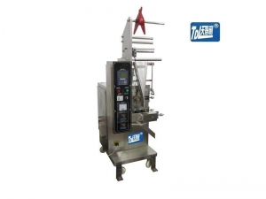 China food packaging machinery on sale