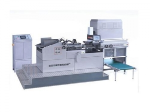China Gluing machines LM-350-HCX full automatic shoe box pasting forming machine on sale
