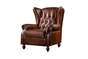 China LIVING vintage unique armchair K612 on sale