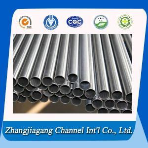 China Aluminium products 6061-T6 aluminum tube on sale