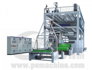 China FM Automatic Non-woven Fabric Film Blowing Machine on sale