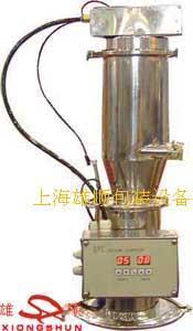 China Pneumatic vacuum feeder on sale