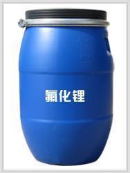 China Lithium fluoride on sale