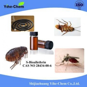 China S-Bioallethrin 95% TC Mosquito Coil Mosquito Repellents on sale