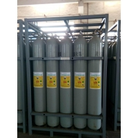 China Hydrogen Bromide Anhydrous High purity gases on sale