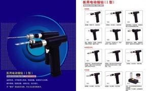 China Medical electric saw drill (I type) on sale