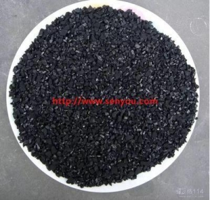 China Activated Carbon Filter Material SY-2000 Coconut Activated Carbon on sale
