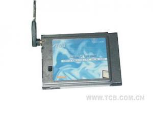 China CDMA wireless internet card on sale