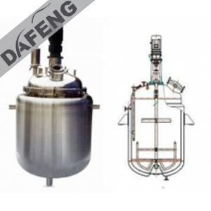 China Stainless steel Reactor on sale