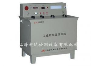 China Industrial Film Processor Hongda 2010 on sale