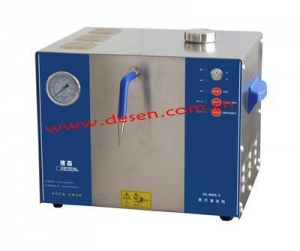 China DS-800S/A Steam Cleaner on sale