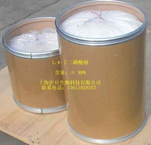 China 1.4-Butane disulfonic Acid Sodium Salt on sale