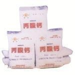 China Acetic acid, sodium salt on sale