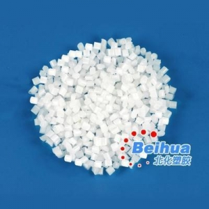 China Anti-static masterbatch for EPE foam on sale