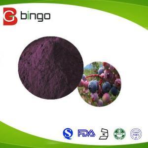 China Fruit Powder1 on sale