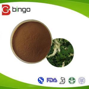China Herbal Medicine Powder1 on sale