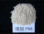 Plastics reinforced PA6/PA66