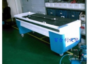 China Medical equipment on sale